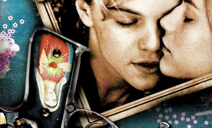Ivor Novello Best Original Film Score for William Shakespere's Romeo and Juliet